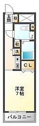 ソフィア武庫川[2階]の間取り