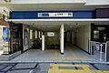 日比谷線広尾駅