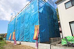 東京都八王子市上柚木1159-5