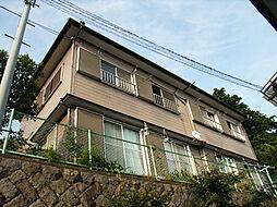真鶴駅 3.9万円