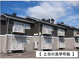 亀ヶ崎6丁目バス停 4.2万円