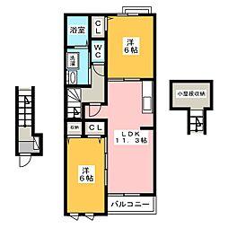 セカンド スクエア[2階]の間取り