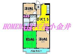 ドミール黒澤[4階]の間取り