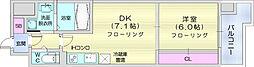 北四番丁駅 7.8万円