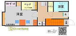 小田急小田原線 町田駅 バス15分 薬師池下車 徒歩4分の賃貸アパート 2階1Kの間取り