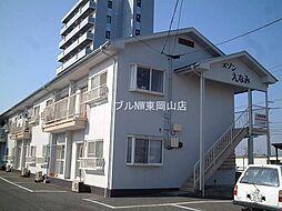 岡山県岡山市中区江並丁目なしの賃貸アパートの外観