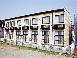 千葉県船橋市西習志野1丁目の賃貸アパートの外観