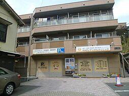 アムール西鎌倉[3階]の外観