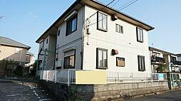 サニーヒル藤吉B棟[2階]の外観