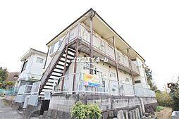 元加治駅 2.1万円