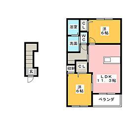 メゾン・オーブA[2階]の間取り
