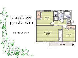 新栄町住宅4−11号棟