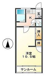 伊勢山ハイム[2階]の間取り