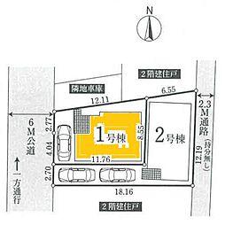 埼玉県さいたま市浦和区領家4丁目