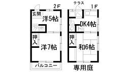 [テラスハウス] 兵庫県宝塚市中山荘園 の賃貸【/】の間取り