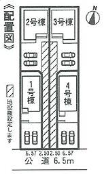 愛知県尾張旭市三郷町富丘52-1