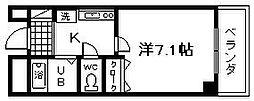 中井マンション[6階]の間取り