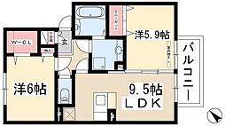 大森・金城学院前駅 7.4万円