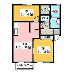 アネーロC[2階]の間取り