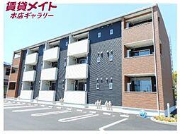 南四日市駅 5.6万円
