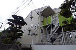 兵庫県神戸市北区南五葉3丁目の賃貸アパートの外観