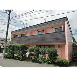 東京都日野市多摩平6丁目の賃貸アパートの外観