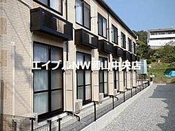 備前三門駅 4.2万円