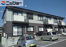 タウニーKATOIII[1階]の外観