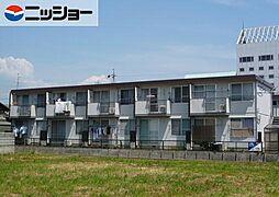 サンピアゴトーB棟[2階]の外観