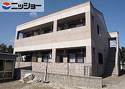 エスフィールドアサマ[2階]の外観