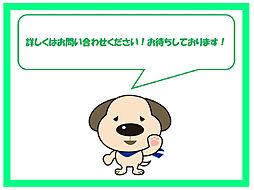 静岡県三島市北沢はにまるタウン内