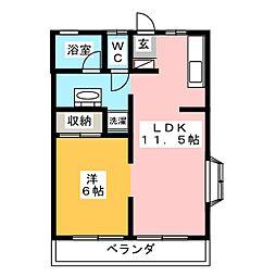 メゾンド昭和[1階]の間取り