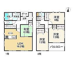 播磨高岡駅 2,180万円