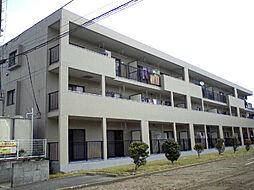 アルカーザ笹尾[2階]の外観