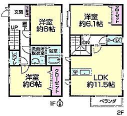 神奈川県横浜市南区庚台
