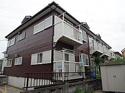 パークサイド高津[2階]の外観