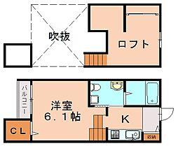 マーノ[2階]の間取り