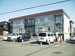 北海道札幌市東区本町二条1丁目の賃貸アパートの外観