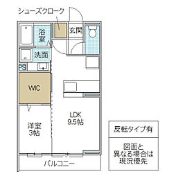 (仮)D-room島名 A 1階1LDKの間取り