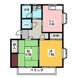 新栄ハイツB[1階]の間取り