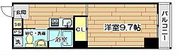 グランヴァレー彩都[3階]の間取り