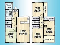京王永山駅 3,299万円