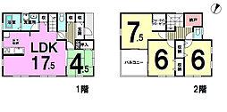 福岡県糟屋郡志免町片峰中央3丁目