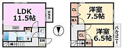 [テラスハウス] 兵庫県尼崎市椎堂1丁目 の賃貸【/】の間取り