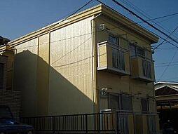 セルサス[1階]の外観