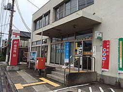 郵便局尾島局