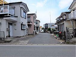 四街道駅 700万円