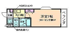 ハイツコンフォートA棟[2階]の間取り