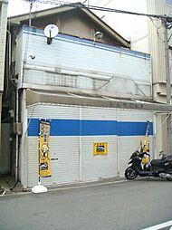 建物解体、確定...