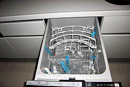 便利な食洗機を...